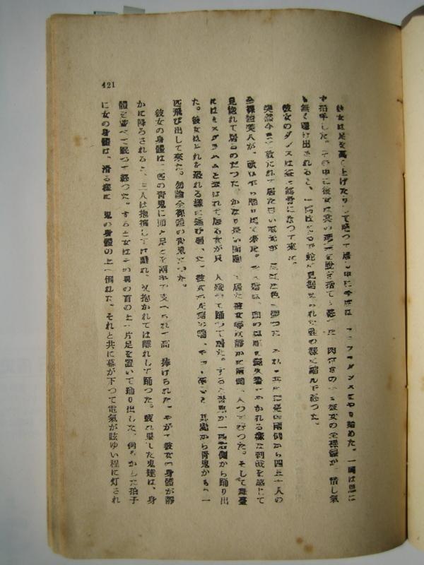 f:id:OdaMitsuo:20110205120405j:image:h600