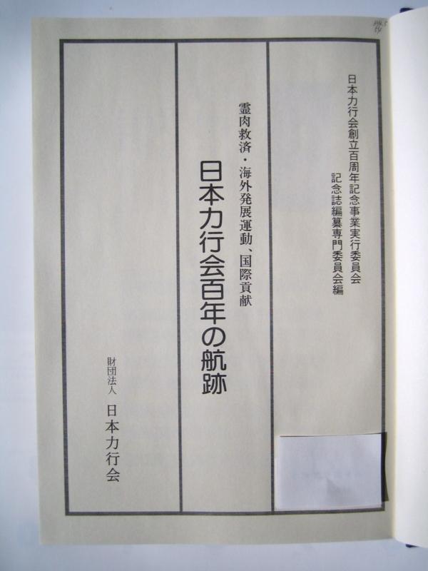 f:id:OdaMitsuo:20110205121740j:image:h250