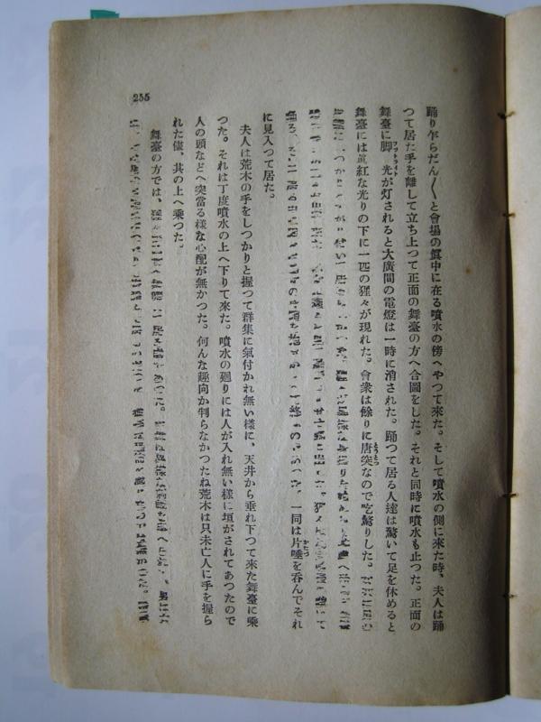 f:id:OdaMitsuo:20110206111807j:image:h600