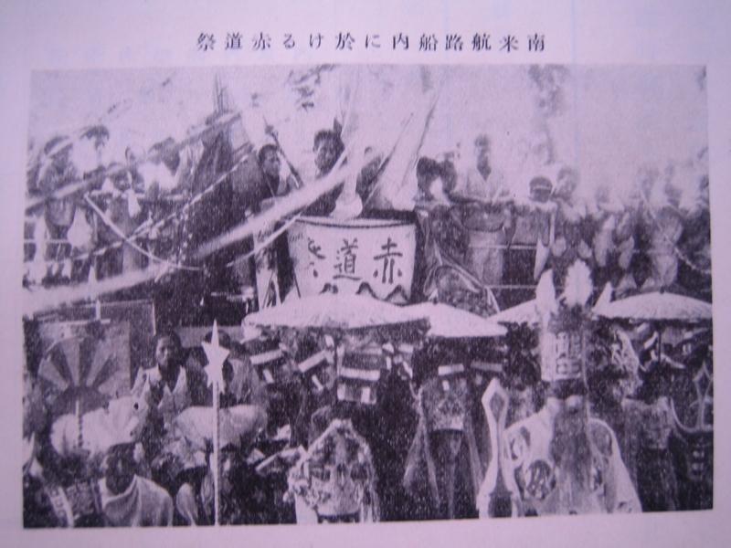 f:id:OdaMitsuo:20110620090624j:image:h400