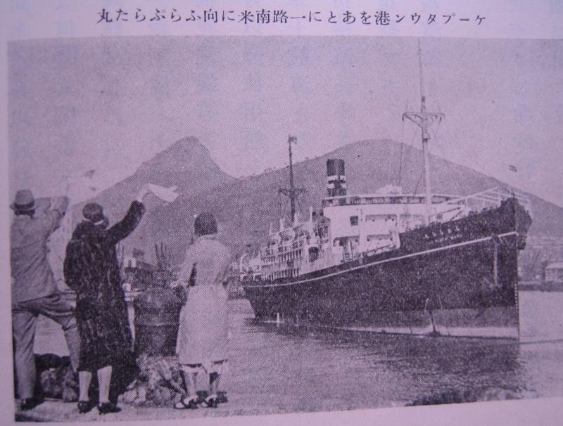 f:id:OdaMitsuo:20110626195945j:image:h400