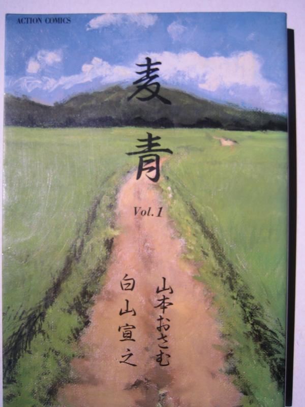 f:id:OdaMitsuo:20110906115441j:image:h200