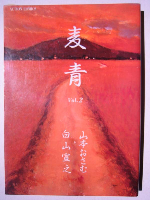f:id:OdaMitsuo:20110906120258j:image:h200