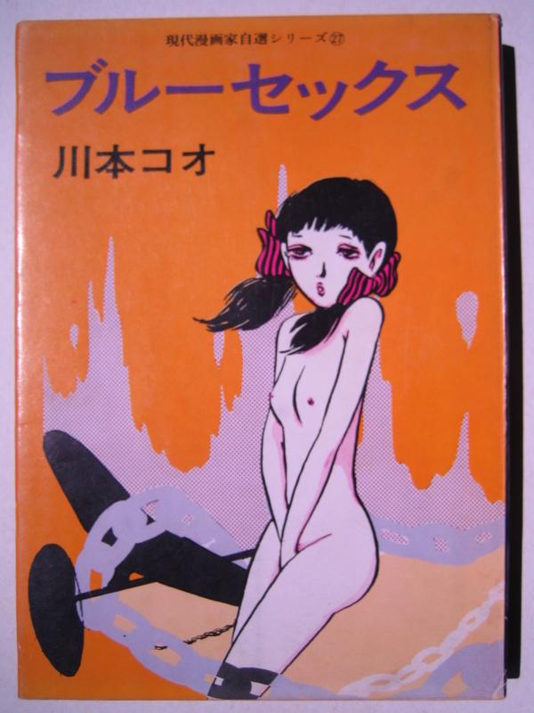 f:id:OdaMitsuo:20110906120354j:image:h200