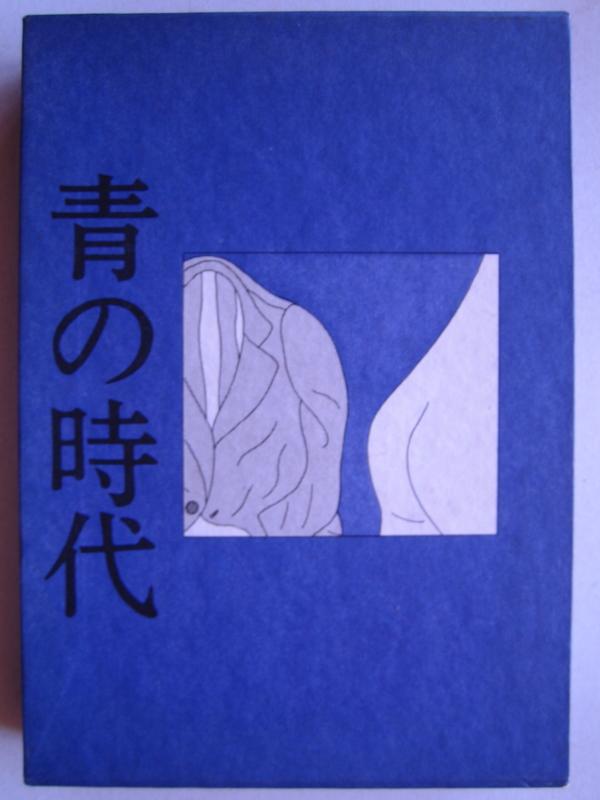 f:id:OdaMitsuo:20110906143024j:image:h150