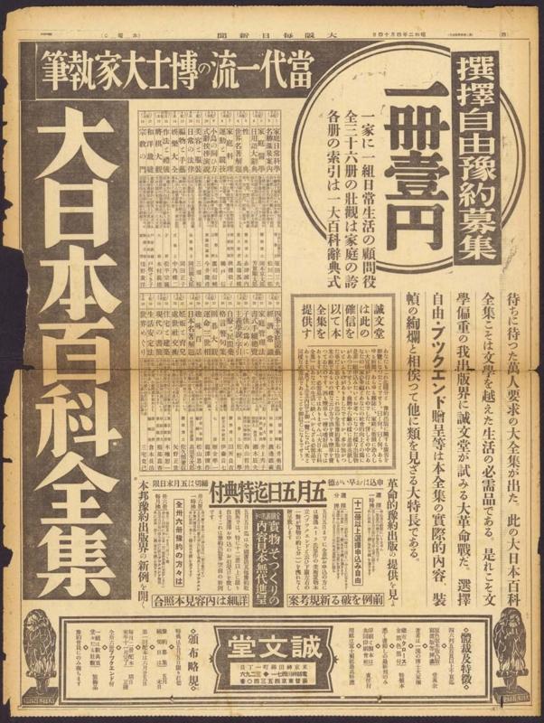 f:id:OdaMitsuo:20111117180157j:image:h300