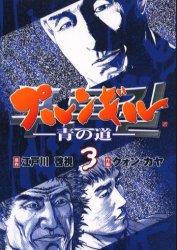 f:id:OdaMitsuo:20120323174042j:image:h150