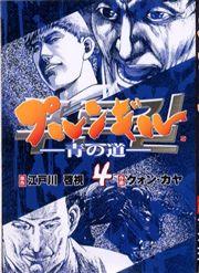f:id:OdaMitsuo:20120323174721j:image:h150