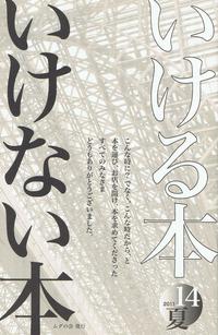 f:id:OdaMitsuo:20120329172255j:image:h120