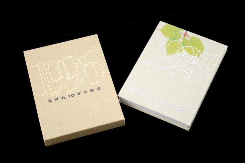 f:id:OdaMitsuo:20120504152528j:image:h130