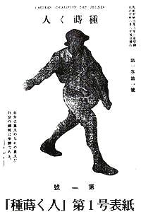 f:id:OdaMitsuo:20120529100702j:image:h120