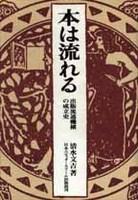f:id:OdaMitsuo:20120607101414j:image:h110