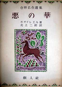 f:id:OdaMitsuo:20120612134730j:image:h150