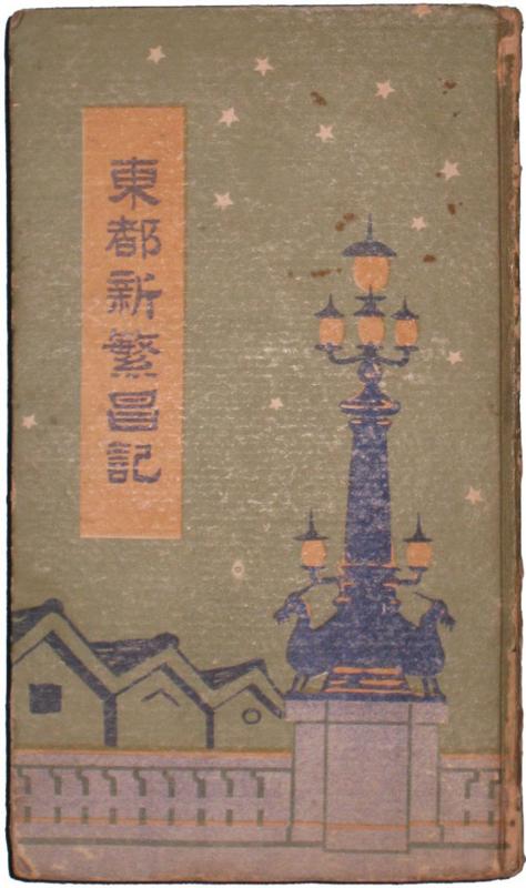 f:id:OdaMitsuo:20120805151535j:image:h150