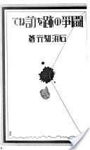 f:id:OdaMitsuo:20120809135017j:image:h140