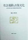 f:id:OdaMitsuo:20120907091710j:image:h120