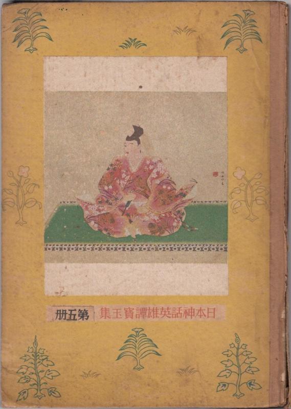 f:id:OdaMitsuo:20121002203336j:image:h110