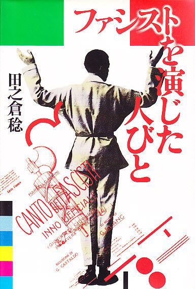 f:id:OdaMitsuo:20121108160952j:image:h120