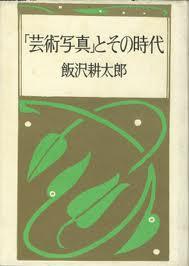 f:id:OdaMitsuo:20121109111323j:image:h120