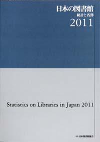f:id:OdaMitsuo:20121128095727j:image:h110
