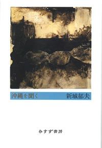f:id:OdaMitsuo:20121128165926j:image:h120