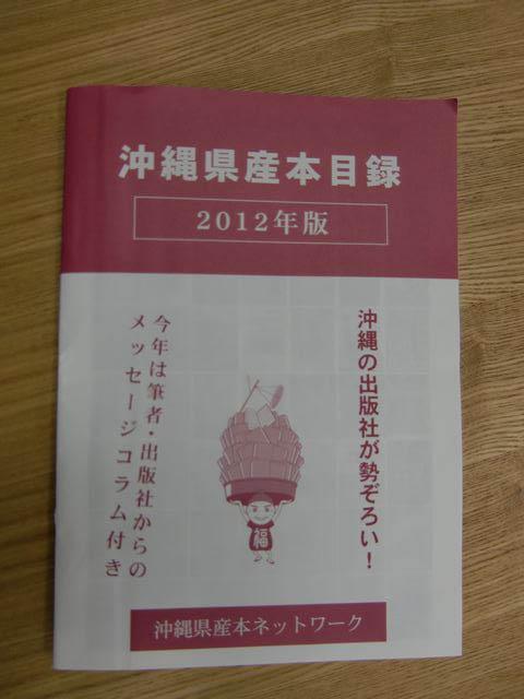 f:id:OdaMitsuo:20121128170310j:image:h120
