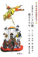 f:id:OdaMitsuo:20130304114416j:image:h110