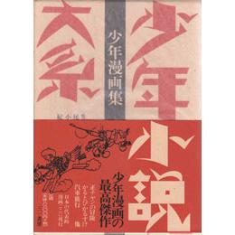 f:id:OdaMitsuo:20130305165857j:image:h110