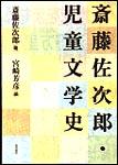 f:id:OdaMitsuo:20130311172944j:image:h130