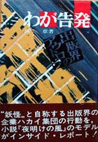 f:id:OdaMitsuo:20130312165232j:image:h130