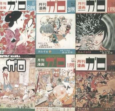 f:id:OdaMitsuo:20130423103010j:image:h200