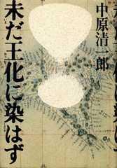 f:id:OdaMitsuo:20130428145904j:image:h110