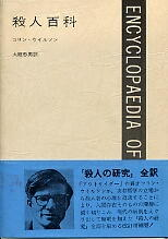 f:id:OdaMitsuo:20130517205533p:image:h110