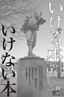 f:id:OdaMitsuo:20130629165538j:image:h120