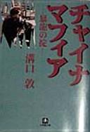 f:id:OdaMitsuo:20130701162653j:image:h110