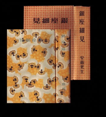 f:id:OdaMitsuo:20130719145833j:image:h130