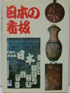 f:id:OdaMitsuo:20130805201335j:image:h110