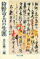 f:id:OdaMitsuo:20130818120734j:image:h130
