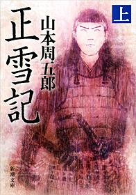 f:id:OdaMitsuo:20131007151618j:image:h111