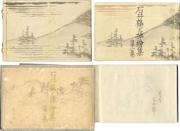 f:id:OdaMitsuo:20131012230824j:image:h160