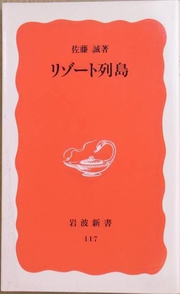 f:id:OdaMitsuo:20131027205244j:image:h120