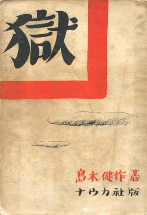 f:id:OdaMitsuo:20131216173636j:image:h125