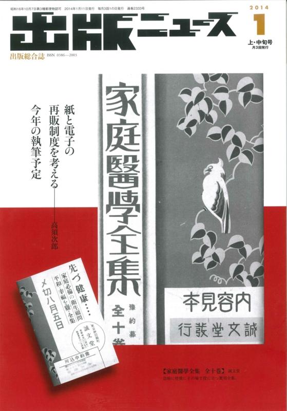 f:id:OdaMitsuo:20140129114732j:image:h120