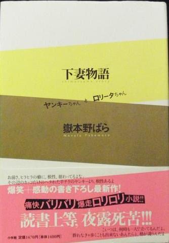 f:id:OdaMitsuo:20140217111519j:image:h140