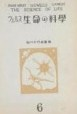 f:id:OdaMitsuo:20140318154503j:image:h120