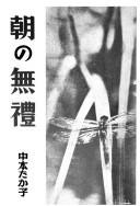 f:id:OdaMitsuo:20140320105605j:image:h120