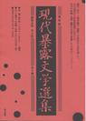 f:id:OdaMitsuo:20140320105939j:image:h110
