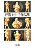 f:id:OdaMitsuo:20140320173934j:image:h120