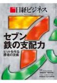 f:id:OdaMitsuo:20140627101803j:image:h112