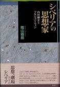 f:id:OdaMitsuo:20140730173140j:image:h111